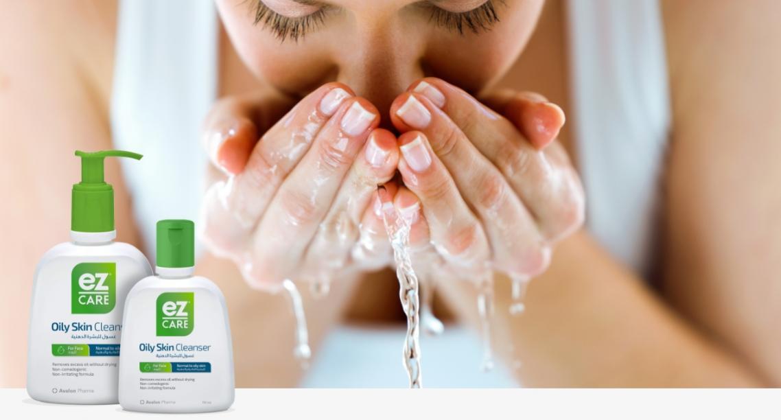 Oily Skin Cleanser