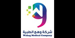 Wahag Medical Company